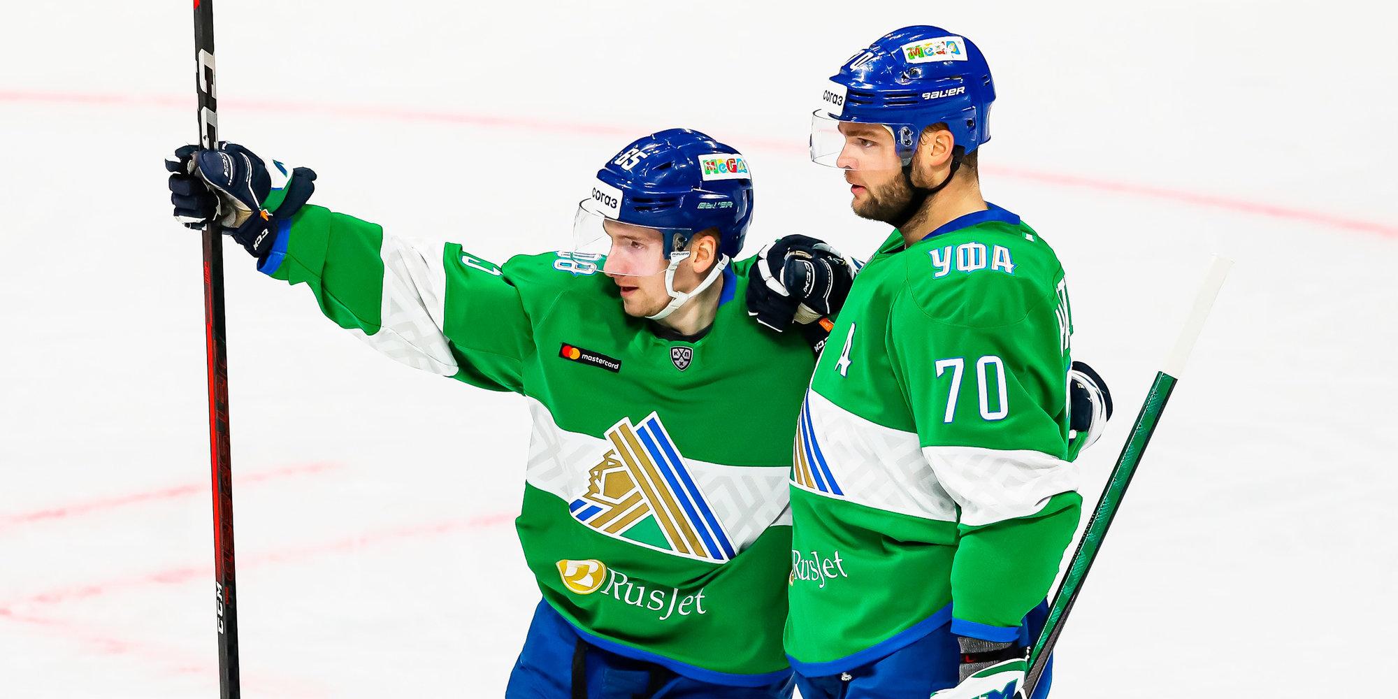 «Салават Юлаев» обеспечил участие в плей-офф КХЛ