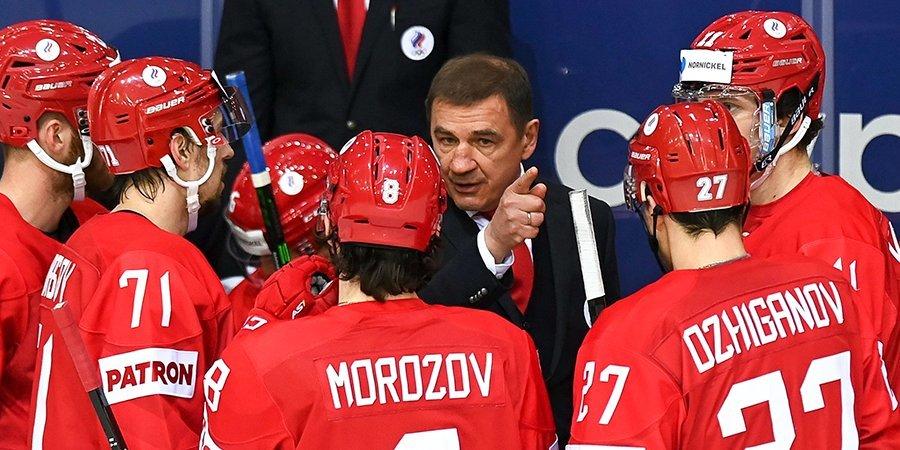 Валерий Брагин: «Канаду смотрели часто. Очень скоростная и играющая команда, будет непросто»