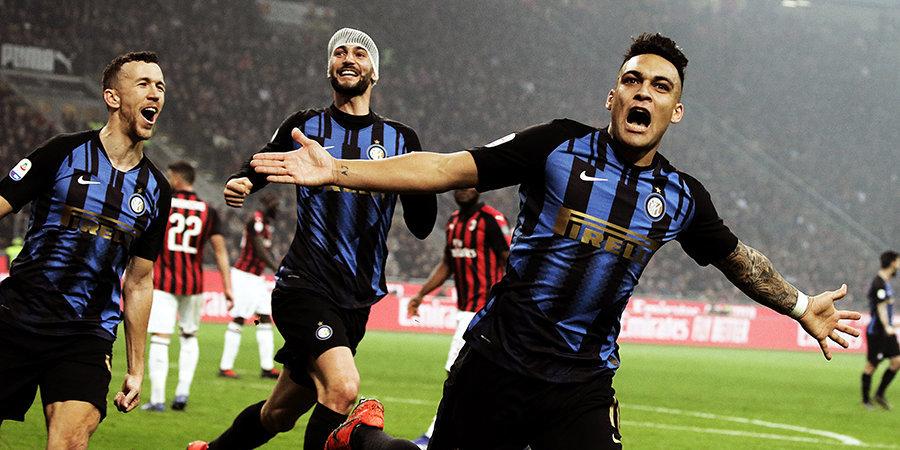 Футбол интер италиЯ реал мадрид