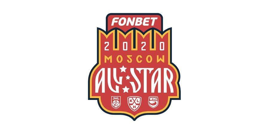 КХЛ представила дизайн формы на Матч Звезд в Москве