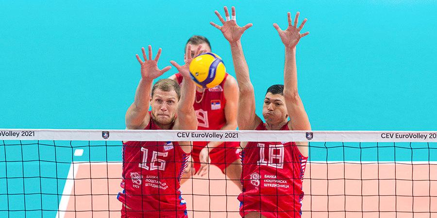 Польша завоевала бронзу чемпионата Европы