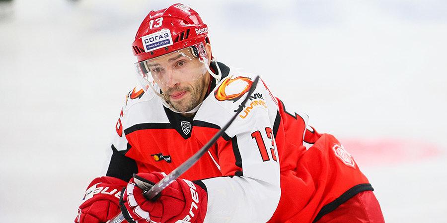 «Автомобилист» отправил 7 шайб в ворота «Куньлуня», Дацюк провел 250-й матч в КХЛ