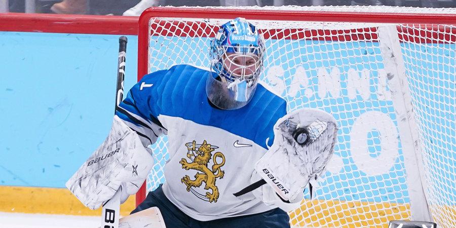 Сборная Финляндии обыграла Швецию и вышла в полуфинал МЧМ
