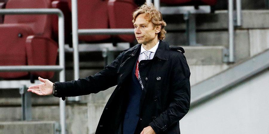 Валерий Карпин: «Пытались показать смелый футбол»