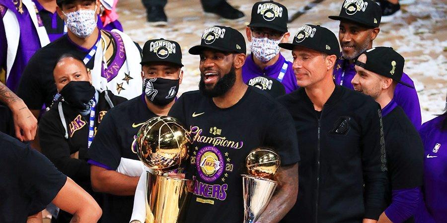 Пурпурно-золотой - хит сезона. Главные впечатления от финала НБА