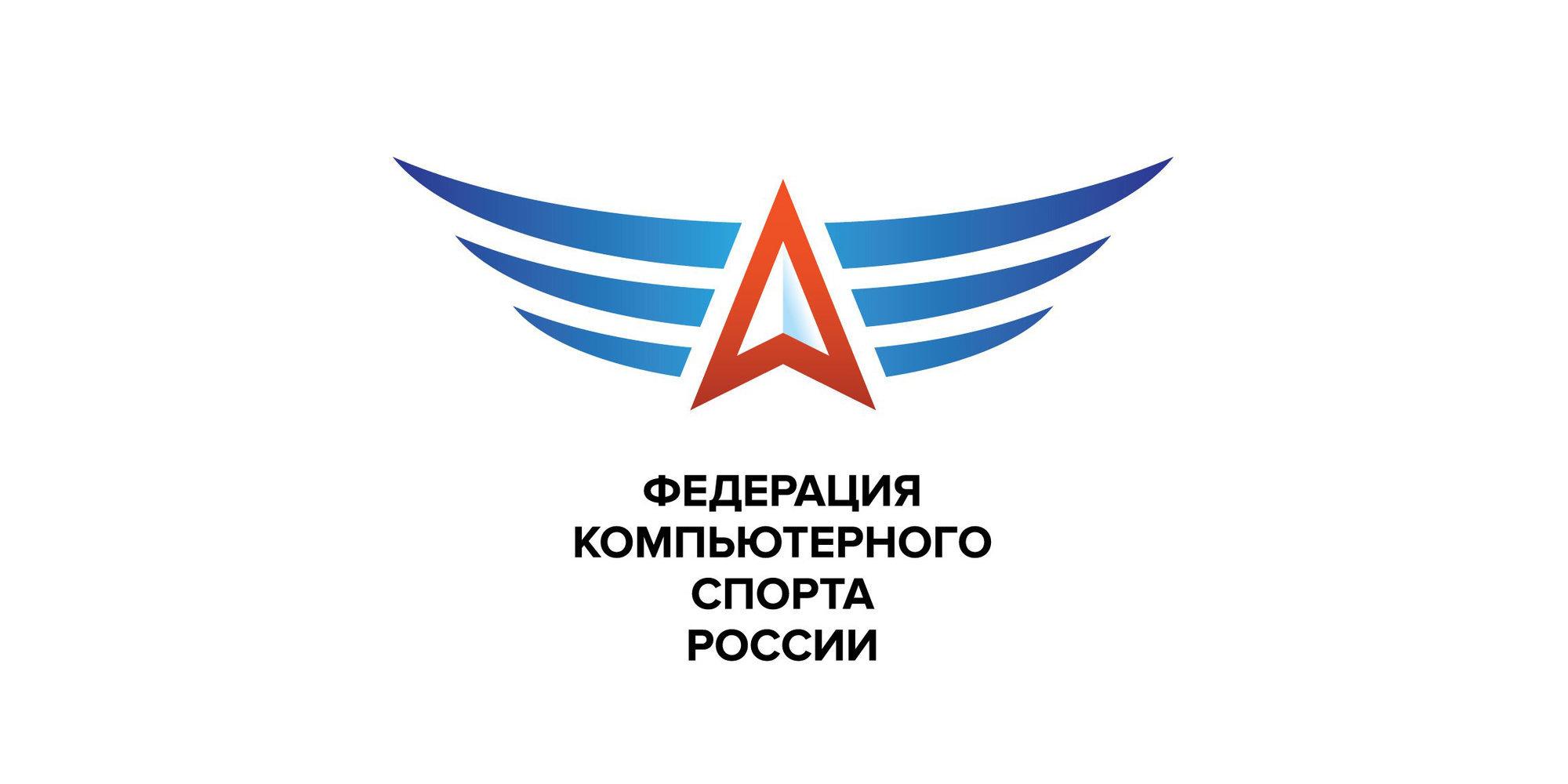 Челябинск примет финал чемпионата России по киберспорту