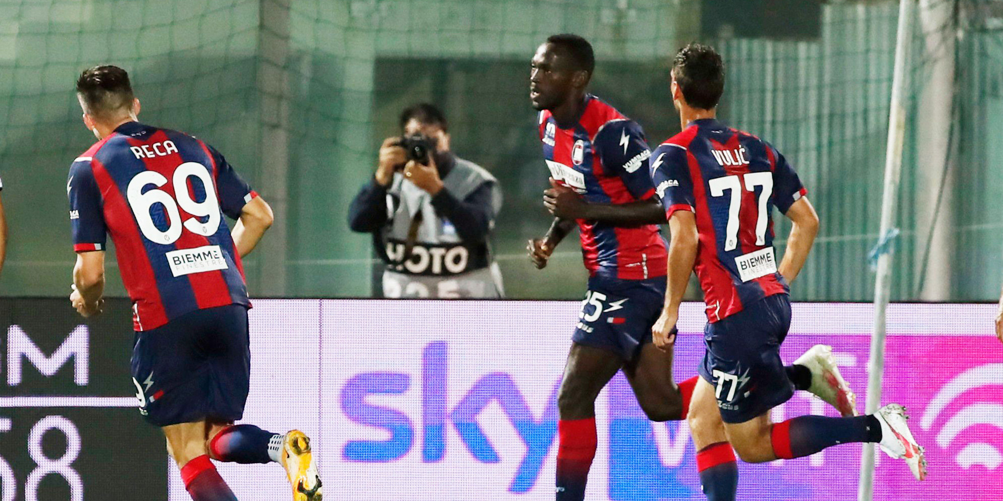 «Кротоне» одержал волевую победу над «Пармой» в матче чемпионата Италии