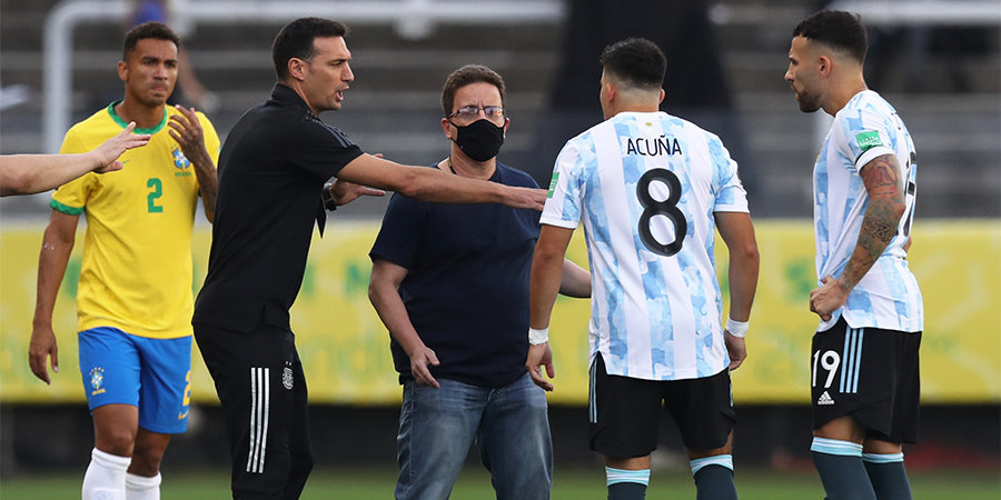 ФИФА открыла дисциплинарное дело по итогам матча Бразилия — Аргентина