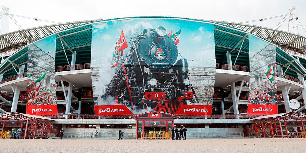 «Локомотив» организует просмотр матча вМоскве набольшом экране
