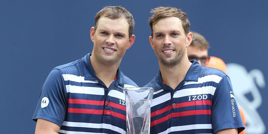 Братья-близнецы Брайан завершат карьеры после US Open-2020. Они выиграли 16 турниров «Большого шлема»