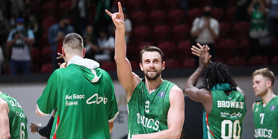 УНИКС победил «Зелена-Гуру» и вышел в полуфинал Единой лиги ВТБ