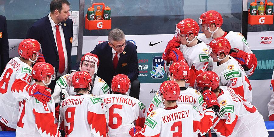 Родион Амиров: «Ни к одному из парней в сборной России нет претензий по самоотдаче»