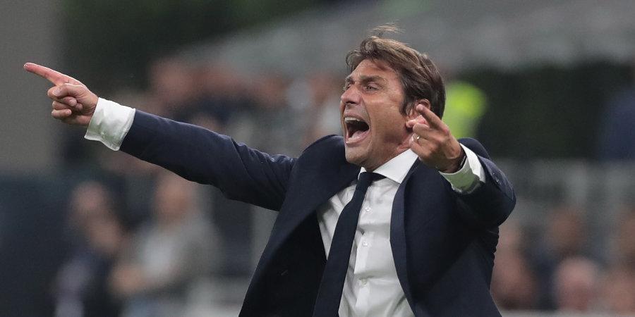 Антонио Конте: «Милану» повезло больше, чем «Интеру»