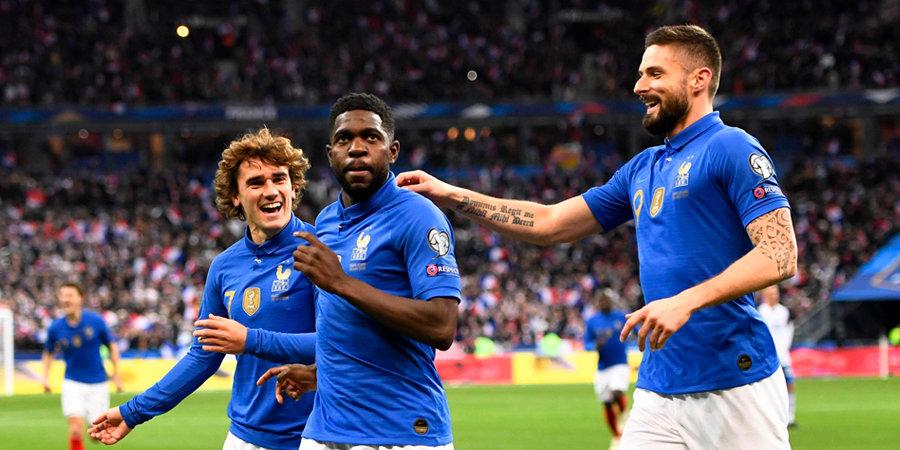 Футбол франция матчи