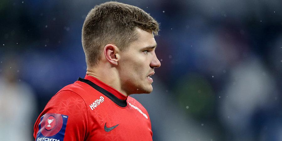Зобнин получил травму в первом тайме матча с «Легией»