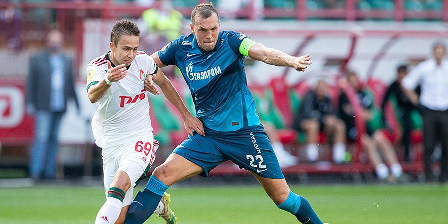 Победитель Суперкубка России получит обновленный трофей