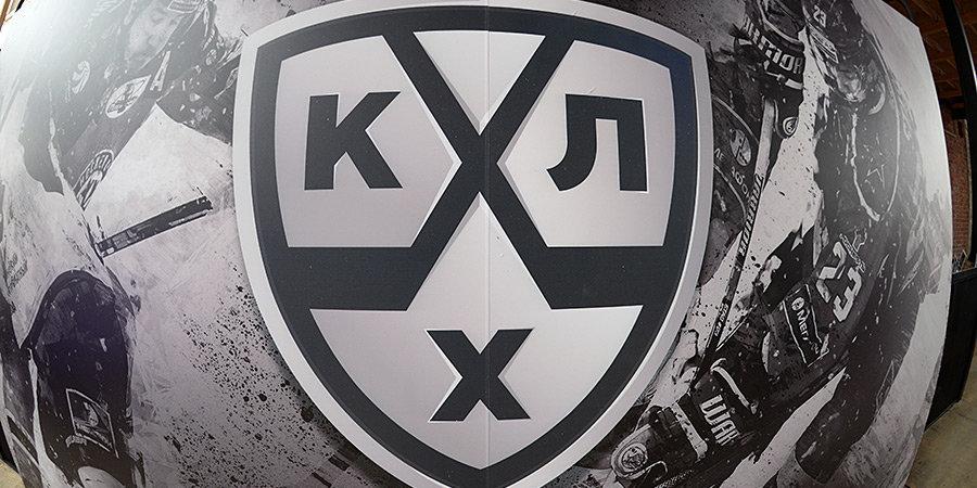 КХЛ будет согласовывать число зрителей на аренах с Департаментом спорта Москвы иРоспотребнадзором
