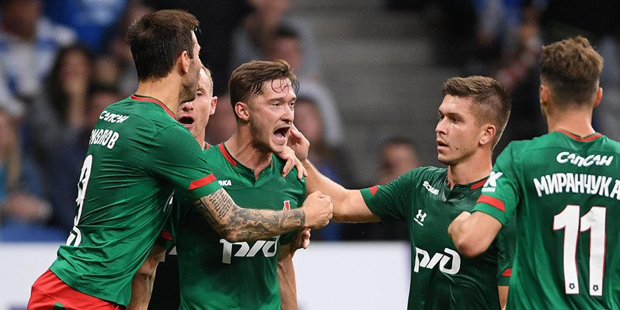 Локомотив боруссия 2 0