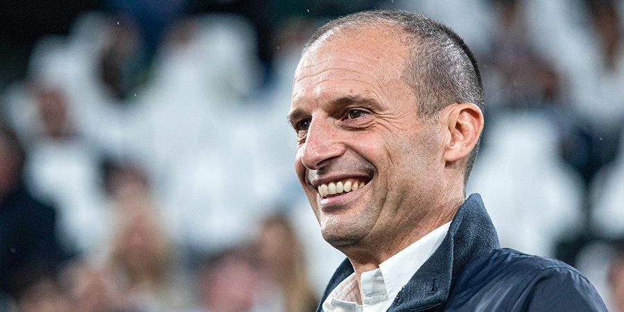 Массимилиано Аллегри: «Ювентус» на старте ЛЧ ожидает физически сильный соперник»