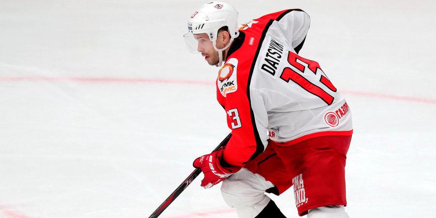 КХЛ опубликовала списки неограниченно свободных агентов. В них вошли Кошечкин, Мозякин и Дацюк