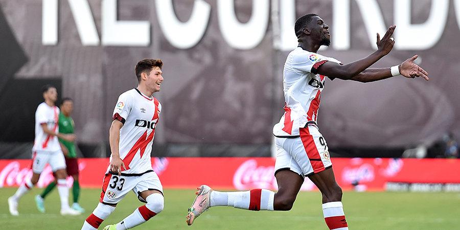 «Райо Вальекано» вырвал ничью в матче с «Леванте»
