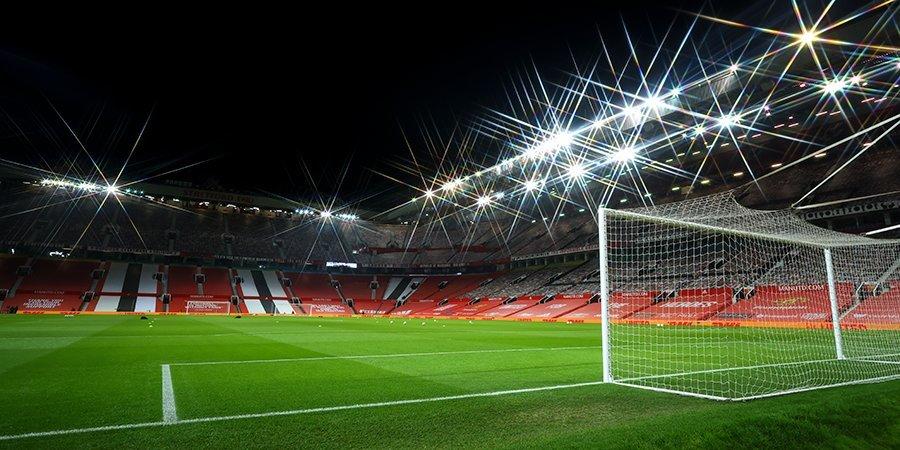 Без Погба, но с Роналду и новыми владельцами. Каким может стать «Манчестер Юнайтед» в следующем сезоне