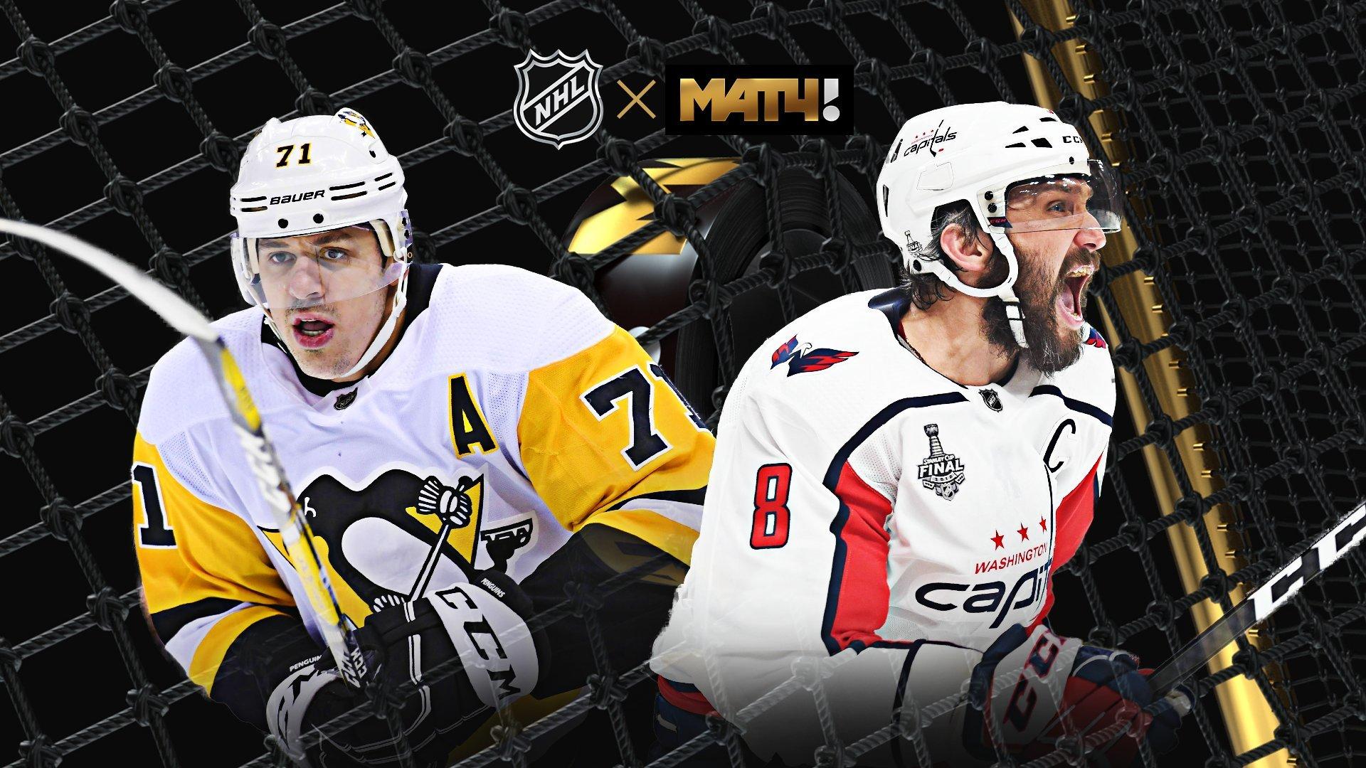«Матч ТВ» покажет сезон НХЛ-2020/21 вместе с Яндексом и Wink
