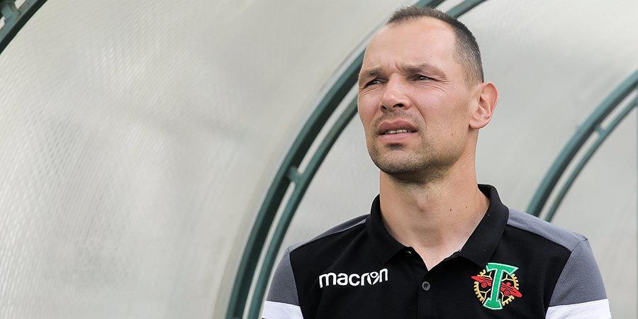 Сергей Игнашевич: «Есть вариант уехать в другой чемпионат, но на сегодняшний момент хочется проявить себя в своей стране»