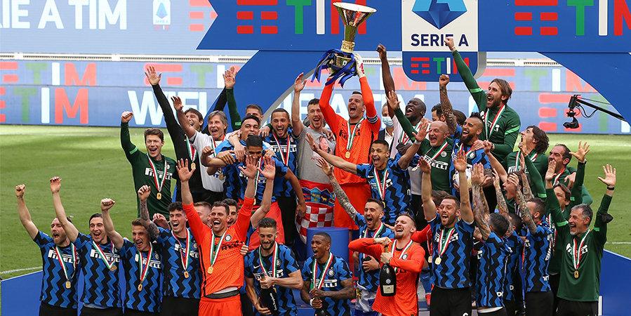 Серия А может сократить количество клубов и ввести плей-офф