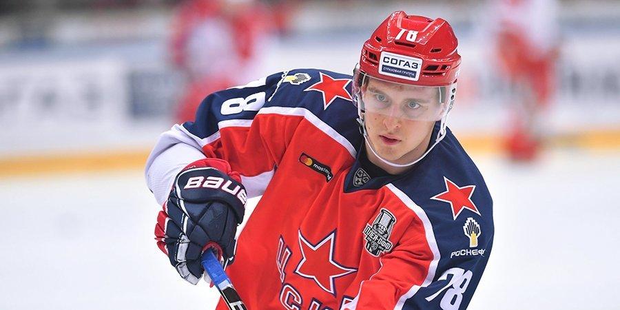 Шалунов дисквалифицирован на один матч за удар Стасю в голову