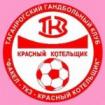 Факел-ТКЗ-Красный Котельщик