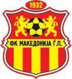 Македония