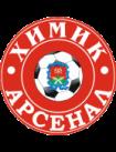 Химик-Арсенал