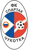 Спартак-Чукотка