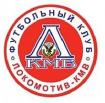 Локомотив-Тайм