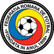 Румыния (U-17)