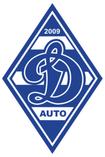 Динамо-Авто