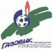 Газовик-Газпром