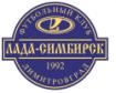 Лада-Симбирск