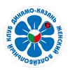 Динамо-Ак Барс