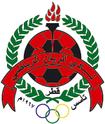 Аль-Райан