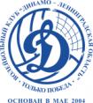 Динамо-ЛО