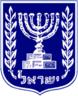 Израиль (U-19)