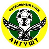 Ангушт