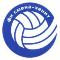 Смена-Зенит