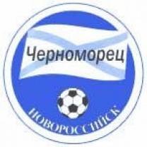 Черноморец-2