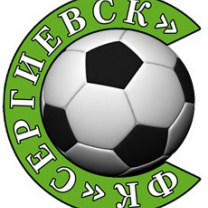 Сергиевск