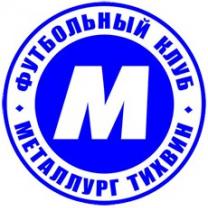 Металлург-ТФЗ