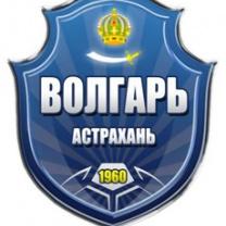 Волгарь-Астрахань