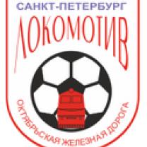 Локомотив-д